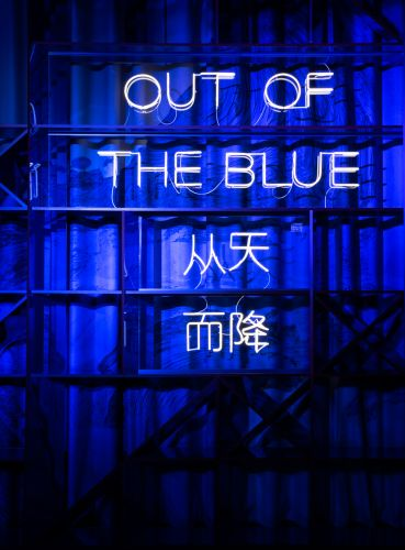 Out of the Blue - podróż kaligraficzna